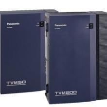 供应松下KX-TVM50语音信箱系统
