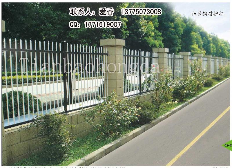 所当前页面:网站首页-- 栅栏花园阳台