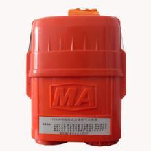 供应自救器陕西瑞达个人救护产品
