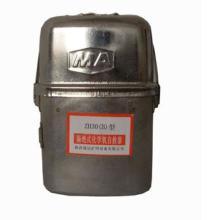 供应安全防护用品自救器