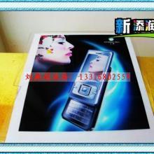 立体凹凸浮雕效果的手机壳是用uv打印机制造图片