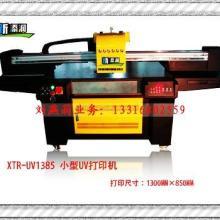 供应手机壳万能打印机深圳推出UV1313凹凸效果