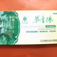 济乐堂复合植物饮料鹤力提倡图片