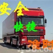 北京到贵阳公路运输图片