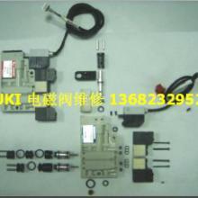 专业维修JUKI电磁阀2050 2060电磁阀