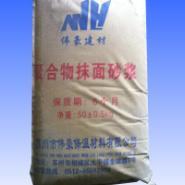 苏州抹面砂浆价格/苏州抹面砂浆厂图片