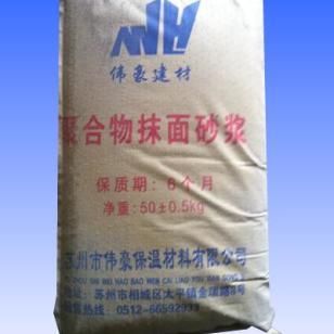 苏州厂家供应粘贴抹面砂浆价格图片