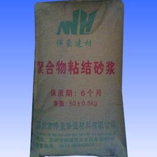 苏州粘贴抹面砂浆价格图片