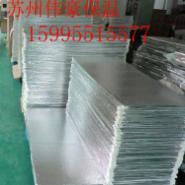 STP超薄保温板直销厂家/STP超薄图片