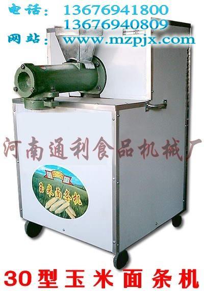 河南思念玉米面条机制造厂