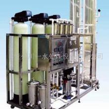 供应EDI超纯水电渗析设备