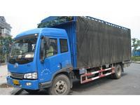 杭州创富运输有限公司