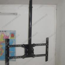 供应液晶支架/液晶挂架