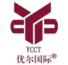 供应电池充电器CQC认证,电池充电器UL认证,电池充电器TUV认