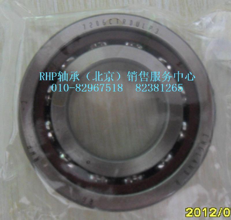 上海RHP轴承 RHP轴承 雕刻机轴承 7008CTRDULP3轴承