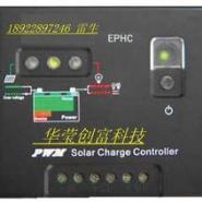 太阳能控制器12V24V通用图片
