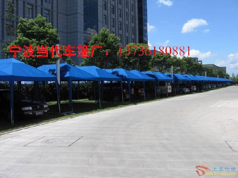 宁波鄞州帝豪遮阳膜结构厂
