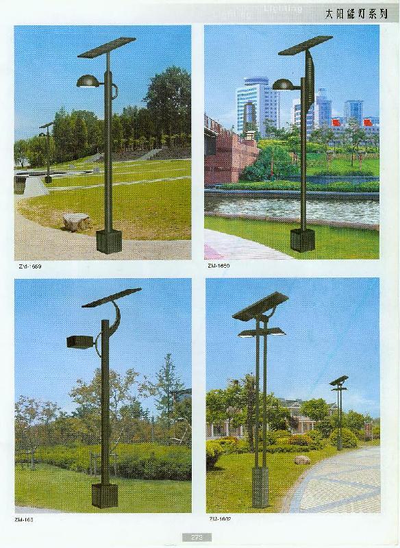 供应赤峰太阳能道路灯