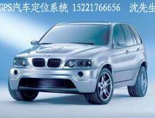 供应【GPS车辆管理系统】上海GPS定位系统