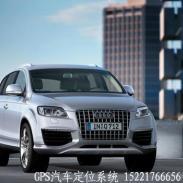 南京企业车辆GPS管理系统图片