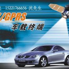 供应gps车载定位,车辆卫星定位系统,车辆管理