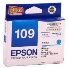 厂家热销爱普生109,爱普生109墨盒,爱普生109墨盒报价批发