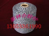 供应新型韩国日本欧美新型针织包覆纱线