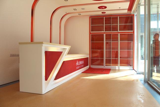 室内装修图片|室内装修样板图|广州最好的培训机构