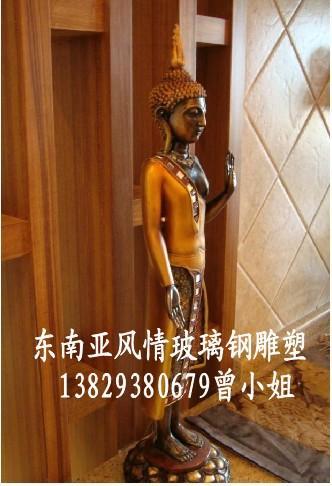 广东河源玻璃钢东南亚风格雕塑生产供应商 供应玻璃钢东南