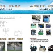 液压站系统/非标液压站图片