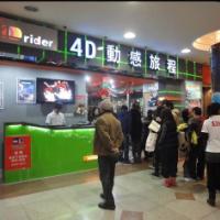 供应哈尔滨5D动感影院