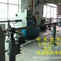 供应CNC车床自动送料器