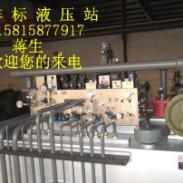 工程机械非标液压站图片