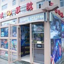 供应5D电影设备厂家直销  5D动感电影设备