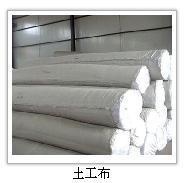 莱芜市开元土工材料有限公司