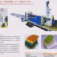 供应塑料挤出机生产线挤出异型材设备