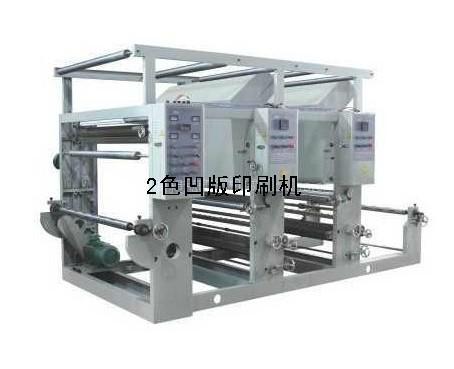 凹版印刷机价格