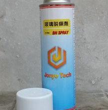 供应高温离型剂