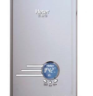 北京荷田浴热水器售后服务电话图片