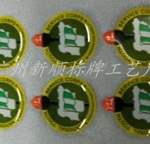 供应合成纸-pvc不干胶水晶滴胶商标-贴纸滴胶图片