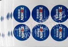 供应标签标牌-胸牌挂饰生产厂家-广州标识标牌制作