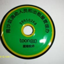 供应深圳电子标签滴胶印刷加工