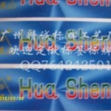 供應廣州海珠區有標簽標牌印刷滴膠圖片