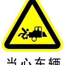 供應警示標簽標牌印刷滴膠圖片