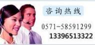 杭州贝安企业管理有限公司