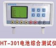 供应电池内阻测试仪可测试内阻电压