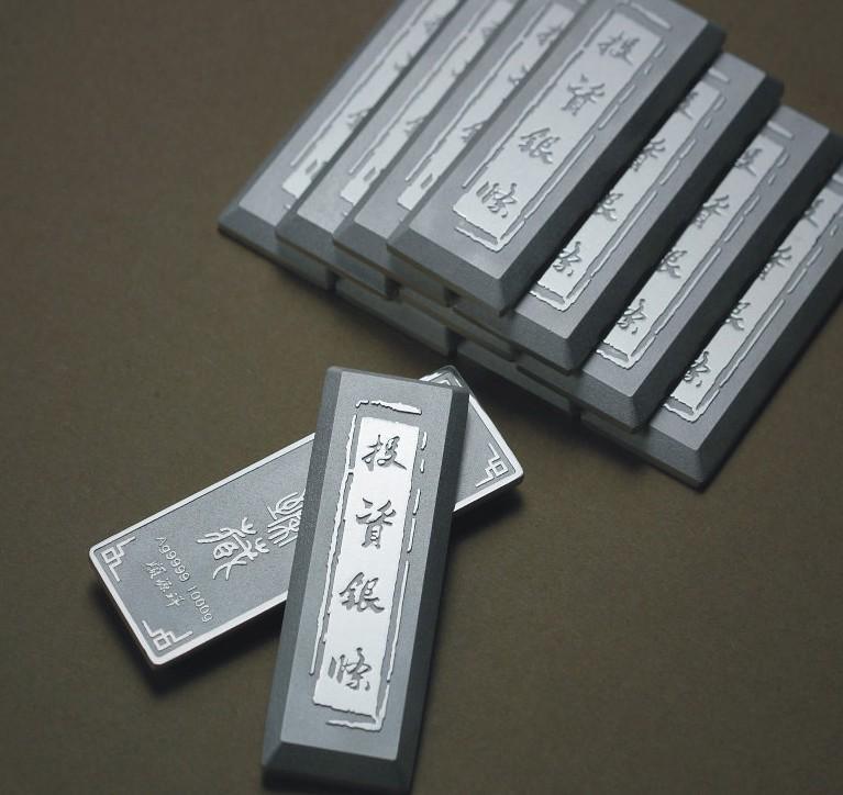 白银供应商/生产供应黄金白银夜盘-东吴期货有