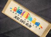 供应主唛服装唛头、主唛侧唛、洗涤唛、尺码唛、领标、胸标、东莞服装辅料