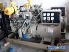 供应珠海收发电机