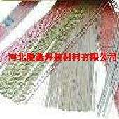 供应HL308银焊条Ag72银焊片Ag72银焊粉Ag72银焊丝批发